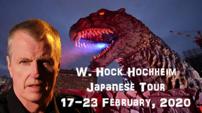 seminar-hock-combatives-feb-2020-japan-large.jpg