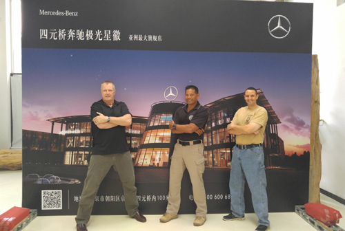 fbTrio-China-Sponsors
